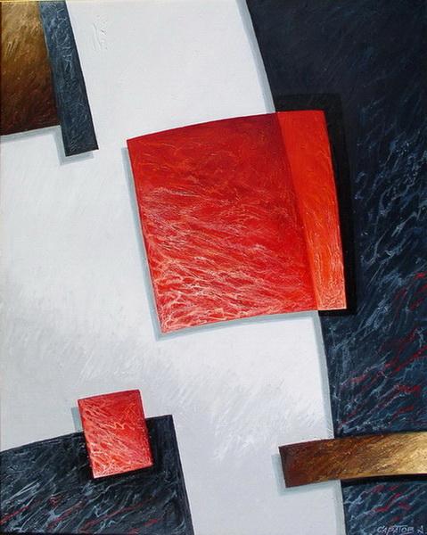 Андрей Саратов. Композиция с красным квадратом.