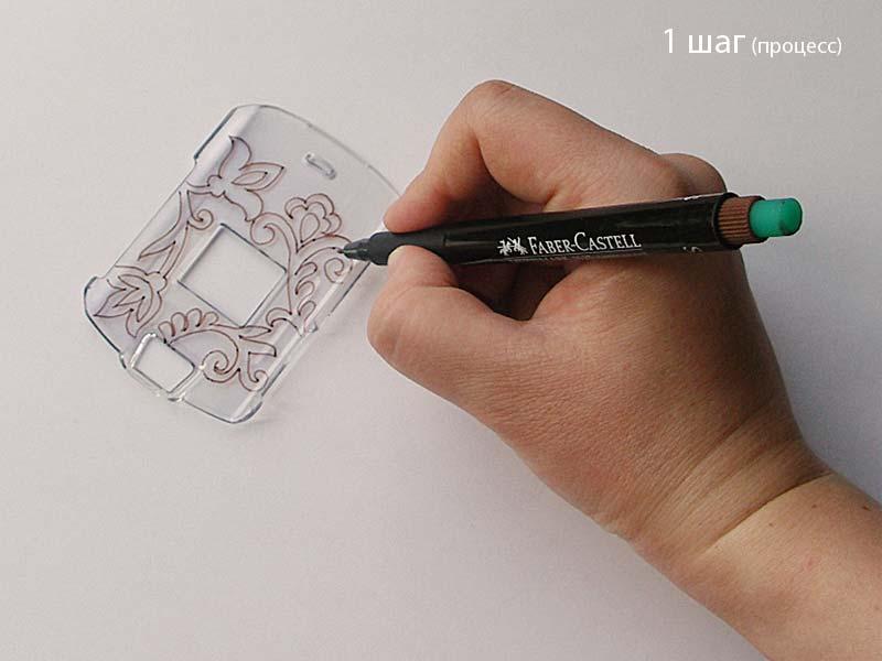 Рисунок на силиконовом чехле своими руками