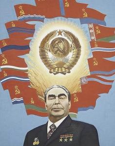Эрик Булатов. «Брежнев. Советский космос» (1977)