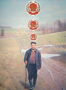 Эрик Булатов. Вся эта весна. 1998.