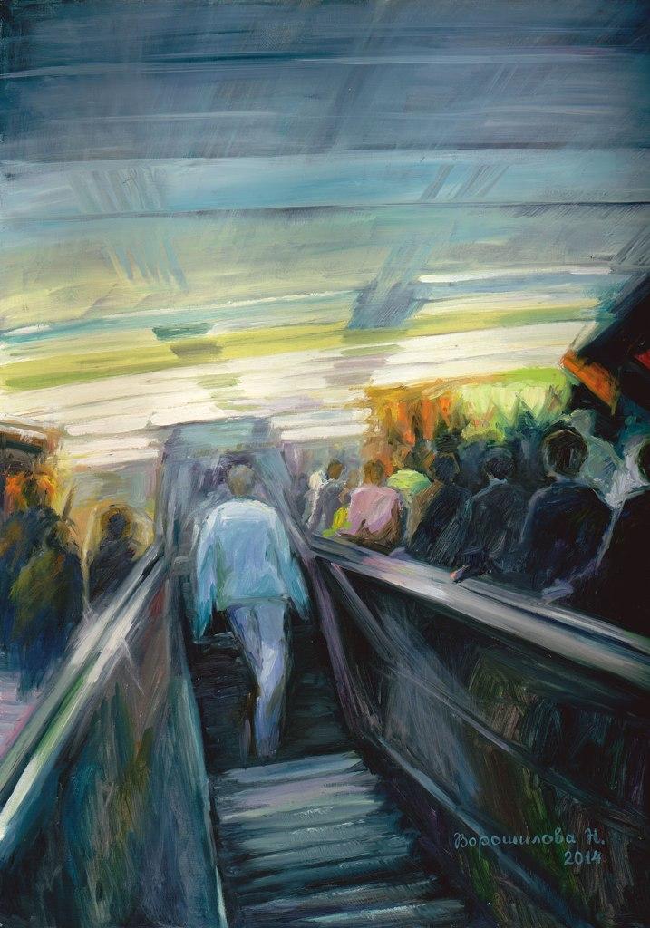 V-metro